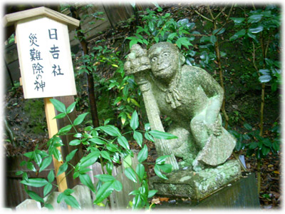 20080624 大豊神社6