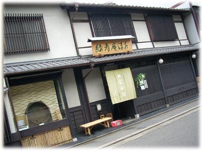 20080624 こんぺいとう