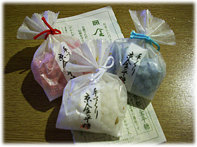 20080624 こんぺいとう2