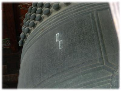 2008年6月24日豊国神社4