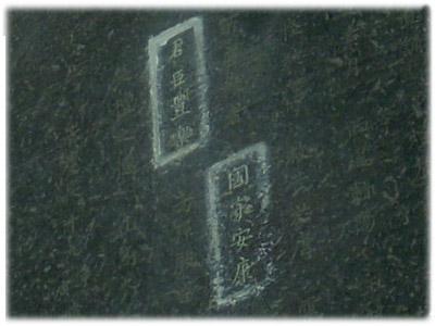 2008年6月24日豊国神社5