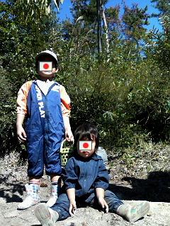 kurihiroi2.jpg