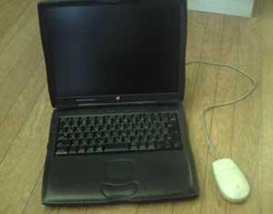 macpowerbook