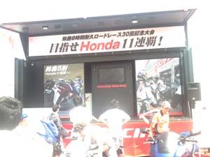 suzuka8h_honda
