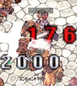 20050219202137.jpeg
