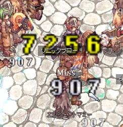 20050220015109.jpeg