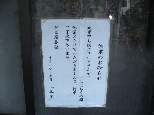 G_0836.jpg