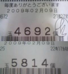 090209.jpg