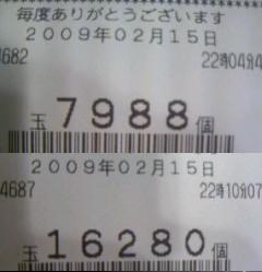 090215_.jpg