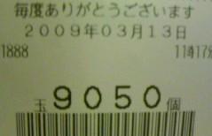 090313_114630.jpg