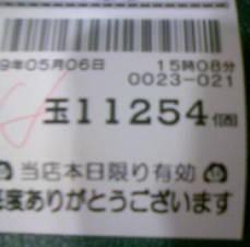 090506_153558.jpg
