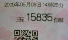 090508_142848.jpg