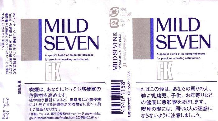 MILD SEVEN FK