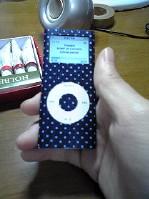 iPod-1.jpg