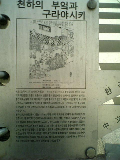 DVC30184.jpg