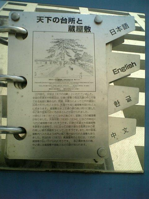 DVC30185.jpg