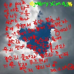 merry(3).jpg