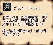 AS2007032115444200.jpg