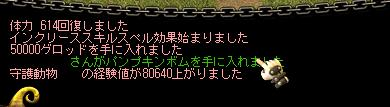 AS2007062415180402.jpg