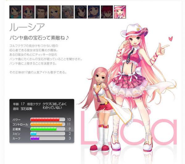258lk_convert_20090808004131.jpeg