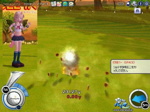 pangyaU_002_convert_20090607225842.jpg