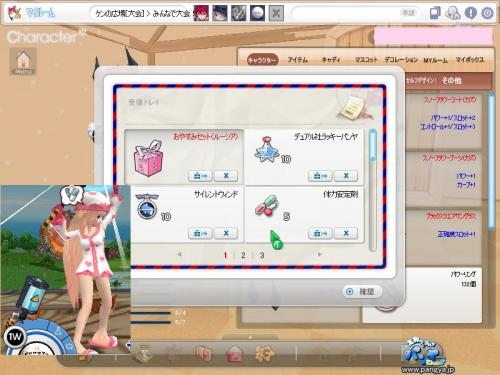 pangya_033_convert_20090226173816.jpg