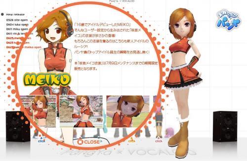 ruruko_convert_20090625235627.jpeg
