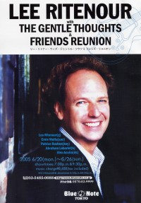 Lee Ritenour Live2005