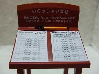 2006_02270726.jpg