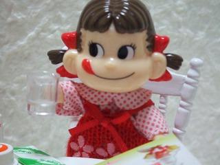 2006_02270738.jpg