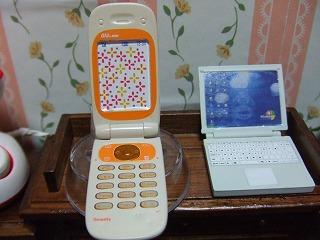 2006_03160745.jpg