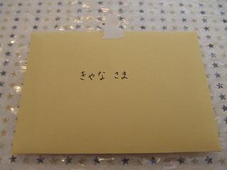 2006_03270078.jpg
