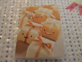 2006_03270079.jpg