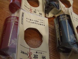 2006_03280098.jpg