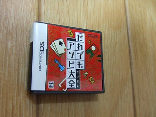 2006_04130355.jpg