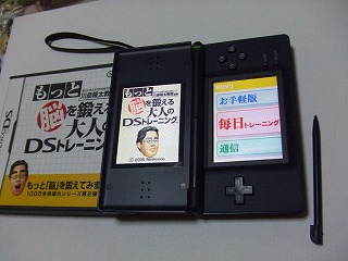 2006_05010305.jpg
