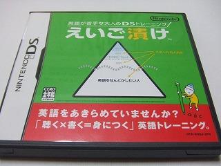 2006_06280430.jpg