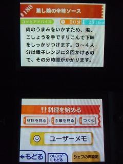 2006_08060454.jpg