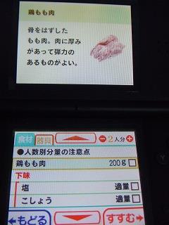 2006_08060455.jpg