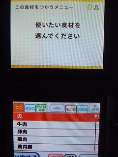 2006_08060472.jpg