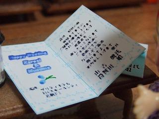 2006_09190584.jpg
