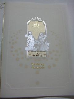 2006_09190774.jpg
