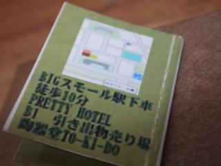 2006_09220548.jpg