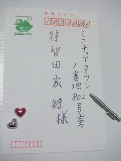 2006_09220681.jpg