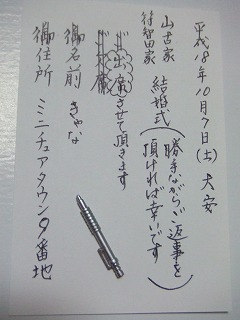 2006_09220682.jpg