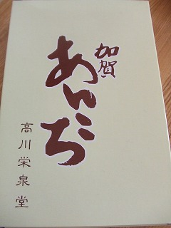 2006_11130641.jpg