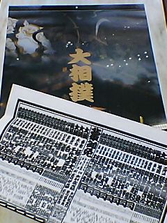 20070103222350