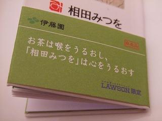 2007_01230010.jpg