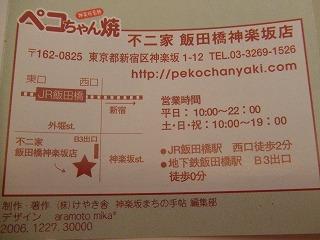 2007_03240053.jpg