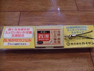 2007_04130031.jpg
